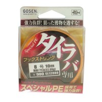 Gosen Assist Tai Ruba Hook String 10m