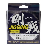 Gosen W8 Jigging Multi - Плетено Влакно