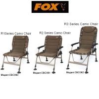 Рибарски Столове Fox R Series camo chair