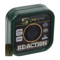 Плетено влакно Carp Spirit Re-Action Braid