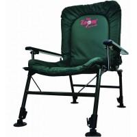 CZ Рибарски стол MAXX Comfort Armchair