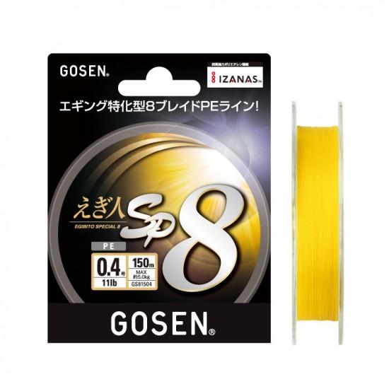 Плетено влакно Gosen SP 8 Edibito Special